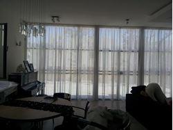 תמונה של תיקון מסחלות לוילונות הסטה