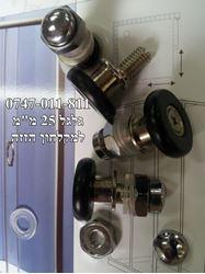 """תמונה של החלפת גלגלים למקלחון סטנדרטי 6 מ""""מ"""