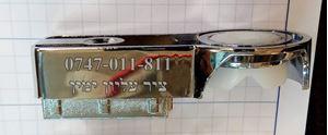 Picture of ציר מתכת  מצופה ניקל  למקלחון דגם C