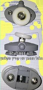 Picture of גלגל בודד  עם קפיץ למקלחון הזזה סטנדרטי
